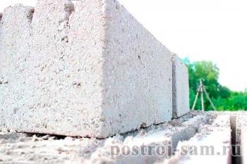 Точный расчет керамзитобетонных блоков на дом с примерами